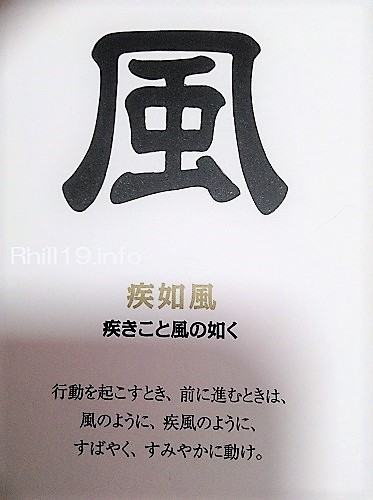 天符経瞑想カード